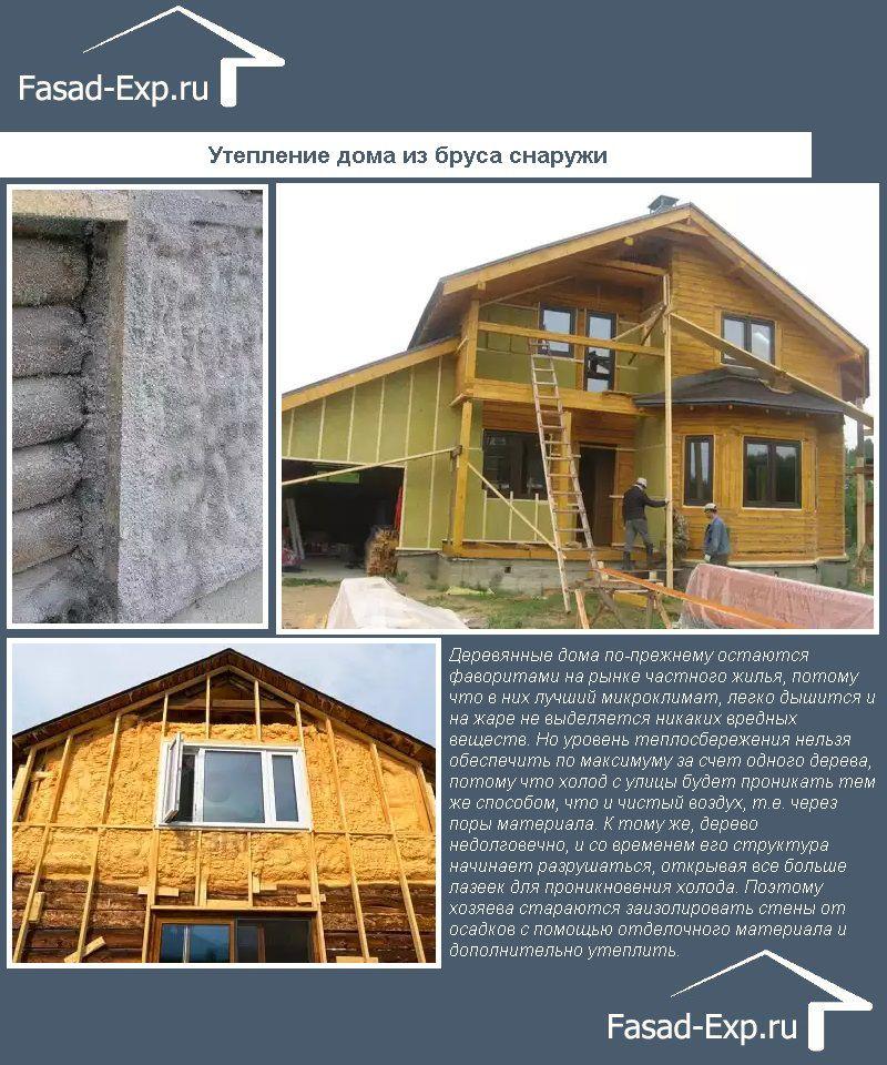 Maja tingimuste suurendamise meetodid